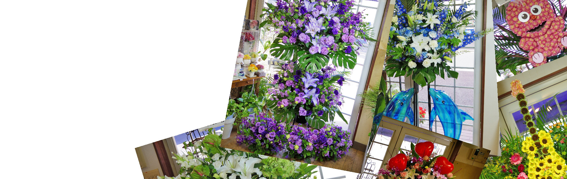 スタンド花 名古屋の花屋さん